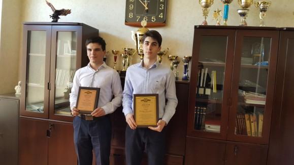СКФО олимпиада будущее кавказа
